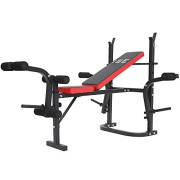 Banc-de-Musculation-Multifonction-Ajustable-Pliable-Inclinable-Fitness-Pour-Entrainement-Complet-ISE-SY543-0-0