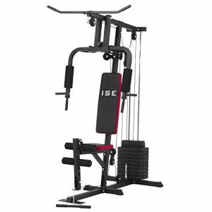 ISE-Station-de-Musculation-Banc-de-Musculation-Multifonctionavec-Poids-SY-4002-0